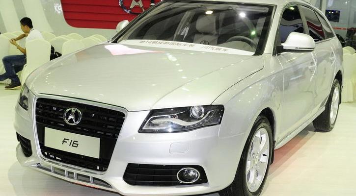 ¿Yema Auto o un Audi A4 con motor eléctrico?