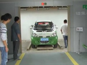 china-made-renting-an-electric-car-as-easy-as-buying-skittles-from-a-vending-machine
