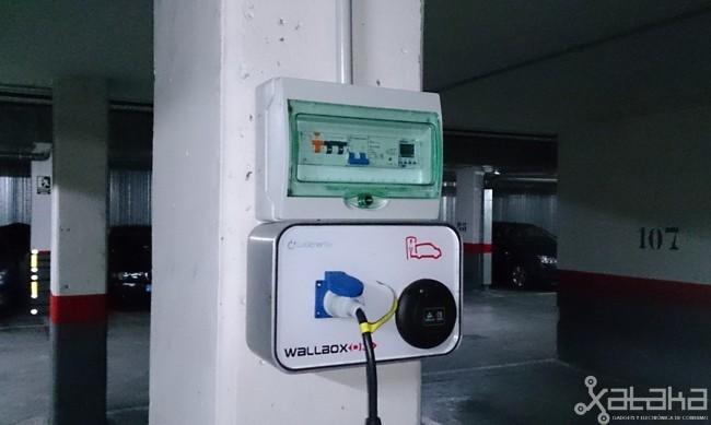 ¿Qué es el SPL o Sistema de protección de la línea general de alimentación?
