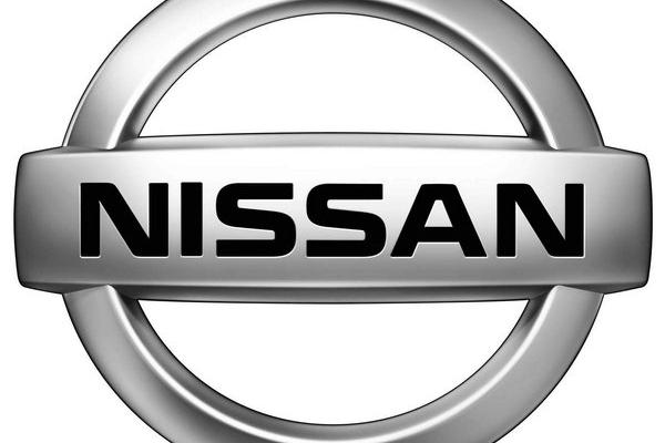 Nissan un coloso en el mundo de la movilidad eléctrica