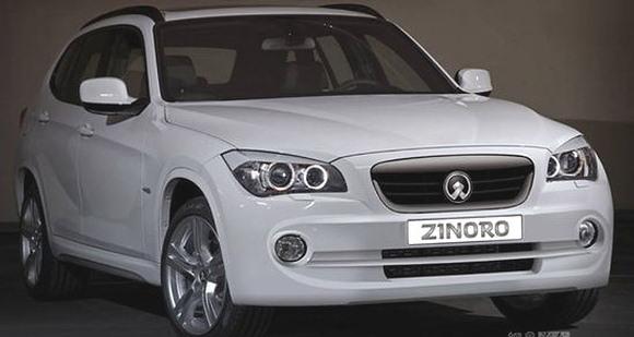 Zinoro 1E, el coche eléctrico de la marca Zinoro, fusión entre BMW y Brillance